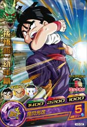 DRAGON BALL HEROES H3-02