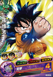 DRAGON BALL HEROES H3-03