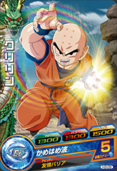 DRAGON BALL HEROES H3-05