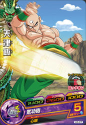 DRAGON BALL HEROES H3-07