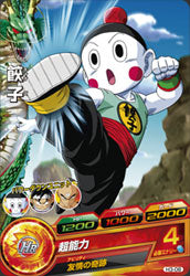 DRAGON BALL HEROES H3-08