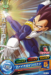 DRAGON BALL HEROES H3-12