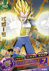 DRAGON BALL HEROES H3-13
