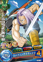 DRAGON BALL HEROES H3-14