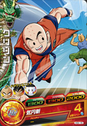 DRAGON BALL HEROES H3-15