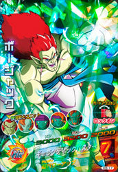 DRAGON BALL HEROES H3-17