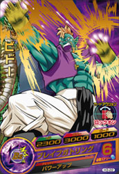 DRAGON BALL HEROES H3-22