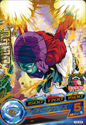 DRAGON BALL HEROES H3-24