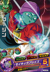 DRAGON BALL HEROES H3-25
