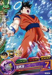DRAGON BALL HEROES H3-26