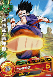 DRAGON BALL HEROES H3-28