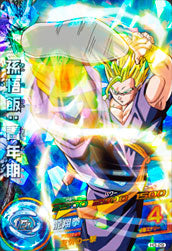 DRAGON BALL HEROES H3-29