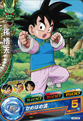 DRAGON BALL HEROES H3-32