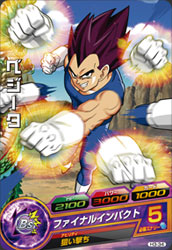 DRAGON BALL HEROES H3-34
