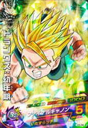 DRAGON BALL HEROES H3-36