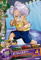 DRAGON BALL HEROES H3-37