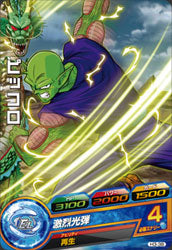 DRAGON BALL HEROES H3-38