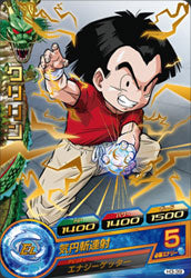 DRAGON BALL HEROES H3-39