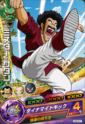 DRAGON BALL HEROES H3-41