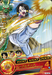 DRAGON BALL HEROES H3-42