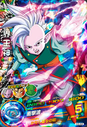 DRAGON BALL HEROES H3-44 Kaioshin