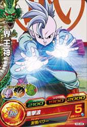 DRAGON BALL HEROES H3-45