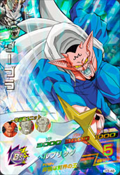 DRAGON BALL HEROES H3-48