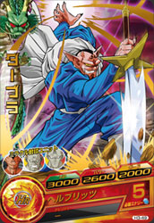 DRAGON BALL HEROES H3-49