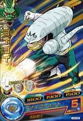 DRAGON BALL HEROES H3-50