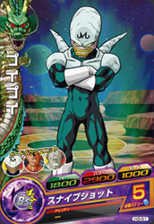 DRAGON BALL HEROES H3-51