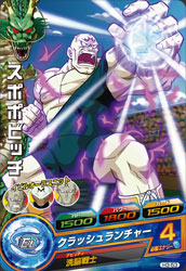 DRAGON BALL HEROES H3-53