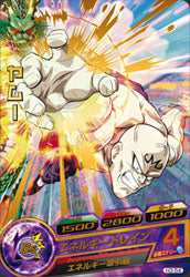 DRAGON BALL HEROES H3-54