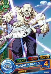 DRAGON BALL HEROES H3-55