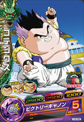 DRAGON BALL HEROES H3-56