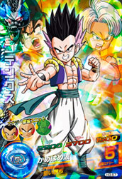 DRAGON BALL HEROES H3-57