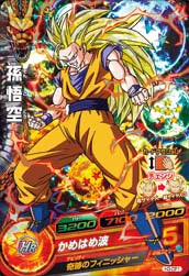 DRAGON BALL HEROES H3-CP1