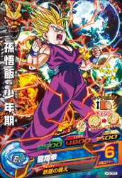 DRAGON BALL HEROES H3-CP2