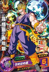 DRAGON BALL HEROES H3-CP3