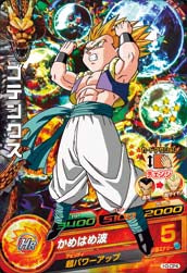 DRAGON BALL HEROES H3-CP4