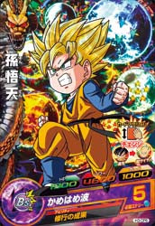 DRAGON BALL HEROES H3-CP6