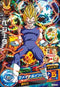DRAGON BALL HEROES H3-CP8