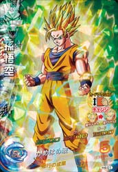 DRAGON BALL HEROES H4-01