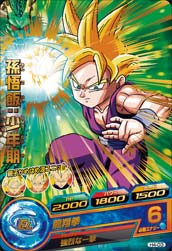 DRAGON BALL HEROES H4-03