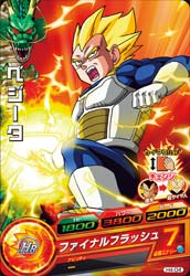 DRAGON BALL HEROES H4-04