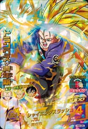 DRAGON BALL HEROES H4-05