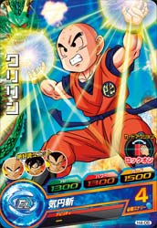 DRAGON BALL HEROES H4-06