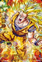 DRAGON BALL HEROES H4-08
