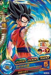 DRAGON BALL HEROES H4-09