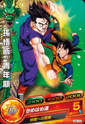 DRAGON BALL HEROES H4-10