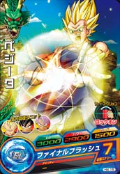 DRAGON BALL HEROES H4-15